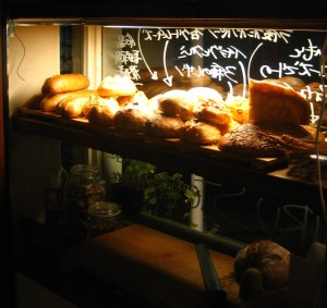 ahiru bread