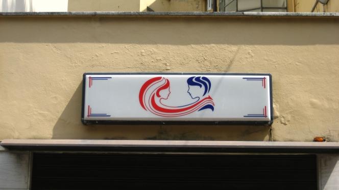 Sign for Hair Salon in Verona, Italy